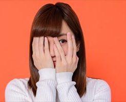 ULU赤ら顔化粧水のアイキャッチ画像